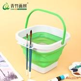 洗筆桶 折疊硅膠美術涮筆洗筆筒桶大號水粉水彩畫畫顏料專用水桶繪畫器橡膠塑料