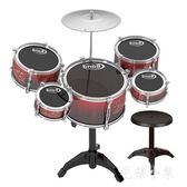 仿真兒童爵士鼓  音樂敲打樂器玩具 BQ23『毛菇小象』TW