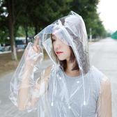 透明雨衣女成人外徒步男款單人防水騎行雨披
