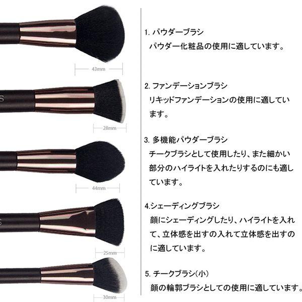 【小福部屋】日本 six plus 日本妹IG極推刷具組 15隻入附刷具桶 腮紅刷 粉底刷 眼影刷【新品上架】