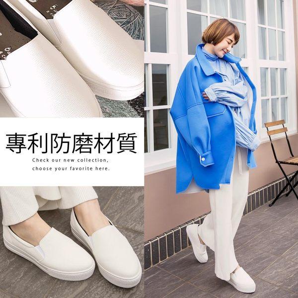 Ann'S進化2.0!素面仿蛇紋不磨腳顯瘦厚底懶人鞋-白