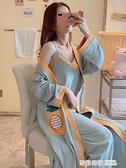 睡袍女春秋冬季純棉長袖款性感甜美可愛少女全棉薄款睡衣三件套裝 奇妙商鋪