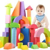 兒童軟體海綿積木玩具超大號eva泡沫積木磚頭塊 歐亞時尚