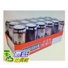 [COSCO代購] 促銷至11月25日 W206346 崇德發黑麥汁 500毫升 X 18入