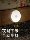 床頭燈 買一送一自動無線智能人體感應燈充電led小夜燈家用聲控光控樓道【快速出貨八折鉅惠】