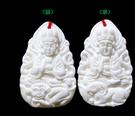 【吉祥開運坊】十二生肖守護神【硨磲~生肖/羊與猴/生肖守護神-大日如來*1/項鍊】淨化/開光