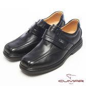 CUMAR皮革光澤側扣氣墊鞋-黑色