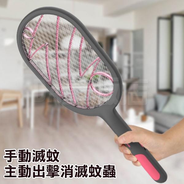 [2入賣場] 電蚊拍 捕蚊燈 滅蚊燈 捕蚊器 驅蚊 蚊子 蚊蟲 蒼蠅 LED USB 充電 電擊 光觸媒 兩用