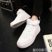 男鞋潮鞋新款小白鞋男士白色高筒板鞋韓版休閒運動鞋  MOON衣櫥