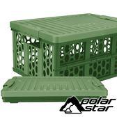 桃源戶外 polarstar 車用、露營多功能折疊箱 P18636 『深綠』戶外 登山 露營 置物 收納 摺疊 多功能箱