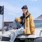 夾克外套 2019秋冬新款女士原宿bf風夾克防風衣寬鬆大碼工裝休閒加棉厚外套 DF 免運 維多