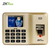 ZKTeco/中控智慧X10科技指紋考勤機指紋式上班打卡機 LQ1843『科炫3C』TW