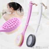 搓澡神器長柄浴刷軟毛刷子沐浴刷成人女搓背刷搓後背不求人洗澡刷 快速出貨