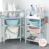 浴室置物架臉盆架洗手間塑料收納架子【大碼百分百】