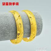 久不掉色黃金手鐲鍍首飾24K 999越南沙金仿真金手鐲子『小淇嚴選』
