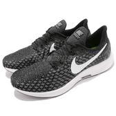 Nike 慢跑鞋 Air Zoom Pegasus 35 黑 白 飛馬 透氣工程網面 氣墊避震 男鞋【PUMP306】 942851-001