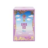 Anna sui 安娜蘇 綺幻飛行淡香水(50ml)【小三美日】※禁空運