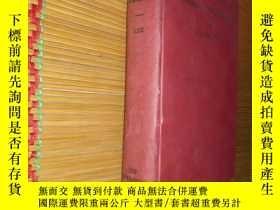 二手書博民逛書店VITAL罕見FACTORS IN CHINA S PROBLEMS—READINGS IN CURRENT LI