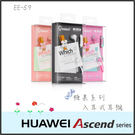 ☆糖果系列 EE-59 入耳式耳機麥克風/華為 HUAWEI Ascend G300/G330/G510/G525/G610/G700/G740