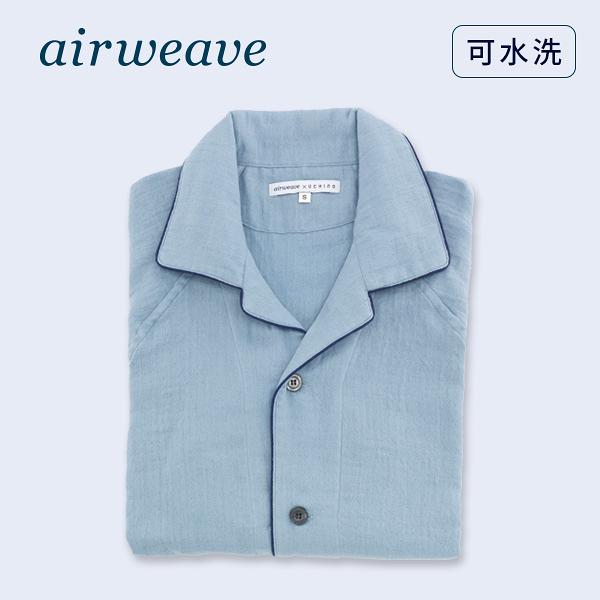 airweave 愛維福|棉花糖柔感睡衣-男版 ( 無法指定時段到貨 )