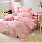 【Novaya‧諾曼亞】《璽朵》精品緹花貢緞精梳棉加大雙人七件式床罩組