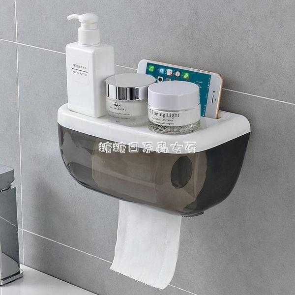 快速出貨衛生間紙巾盒免打孔防水廁紙盒客廳抽紙卷紙盒置物架