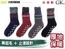 GK-7103 台灣製 GK 條紋毛巾底...