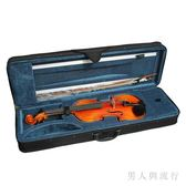 小提琴 琴盒 手提盒 小琴箱 尺寸全 FF748【男人與流行】