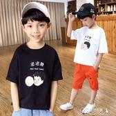 男童T恤 新款夏裝男童短袖t恤兒童純棉體恤 夏季韓版潮大童童裝  新年下殺