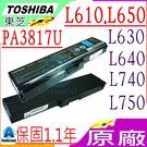 TOSHIBA 電池(原廠)-東芝  L...