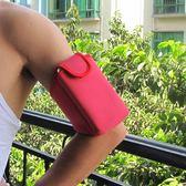 運動臂包跑步手機臂帶蘋果iphone6plus 華為5.5寸大屏臂袋 my307 【衣好月圓】