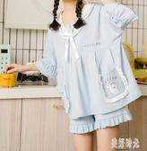 新款學院風短袖睡衣夏季薄款棉質學生兩件休閒套裝公主風甜美少女家居服 DR34692【美好時光】