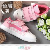 女童鞋 台灣製角落小夥伴正版運動休閒鞋 魔法Baby~sa19213