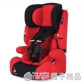 兒童安全座椅汽車用嬰兒寶寶車載簡易9個月-12周歲通用坐椅igo   橙子精品