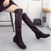 長靴 熱賣絨面單靴膝上靴平底靴子顯瘦高筒彈力靴過膝長靴 巴黎春天