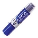 《享亮商城》WMBM-18BMC-L 藍色 可換水白板筆 PILOT