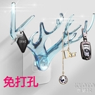 【北歐風格】創意鹿角鑰匙透明掛鉤強力無痕粘膠多功能壁掛式粘鉤6個裝 快速出貨