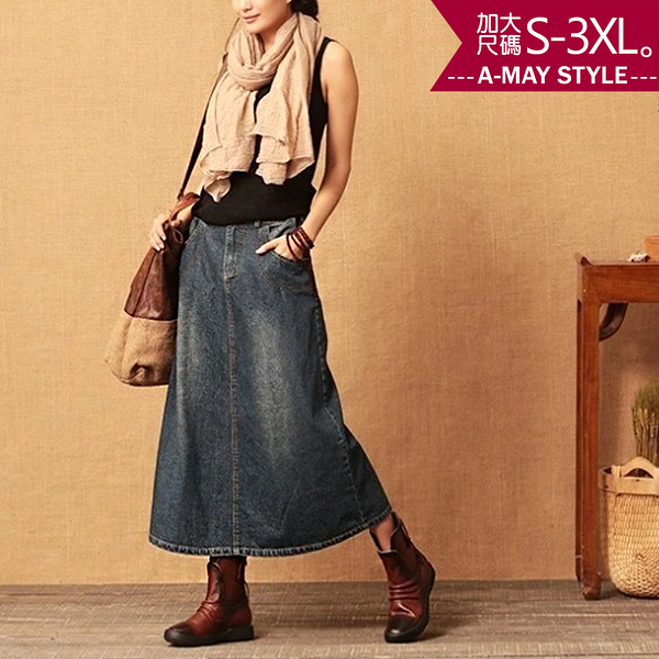 加大碼-休閒刷舊感後開衩半身長裙(S-3XL)