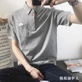 短袖POLO衫2019新款日系港風學生潮韓版潮男士印花T恤打底衫 QX4280 【棉花糖伊人】