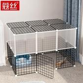 寵物圍欄 貓咪圍欄室內柵欄小型犬泰迪欄桿隔離門擋板寵物鐵網護欄狗狗籠子YJT