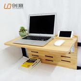 大學生寢室宿舍學習桌床上用可摺疊電腦桌簡約懶人上下鋪小書桌igo 茱莉亞嚴選