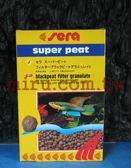 【西高地水族坊】德國Sera 草泥丸(500g盒裝)Super Peat