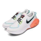 Nike 慢跑鞋 Wmns Joyride Dual Run 白 藍 女鞋 運動鞋 【ACS】 CD4363-102