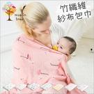 包巾紗布蓋被-竹纖維Muslin tree雙層嬰兒空調被-JoyBaby