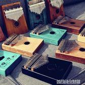 拇指琴卡林巴琴17音初學者入門學生男女通用樂器手指琴抖音琴 優樂美