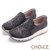 CHOiCE 華麗運動風 牛皮絨布星星水鑽厚底休閒鞋-灰色