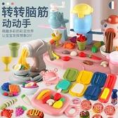 彩泥面條機兒童玩具模具套裝黏土橡皮泥手工diy制作【聚可愛】