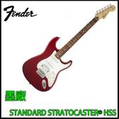 【非凡樂器】Fender STANDARD HSS 電吉他 紅色 / 墨廠 / 贈超值配件 / Guitar Link