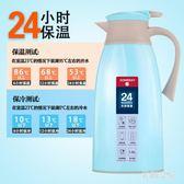 保溫瓶  家用保溫水壺玻璃內膽熱水瓶暖壺大容量咖啡壺   LY8122『美鞋公社』