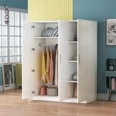 簡易衣櫃現代簡約經濟型實木板式臥室出租房用小戶型衣櫥組裝櫃子wl10772[黑色妹妹]